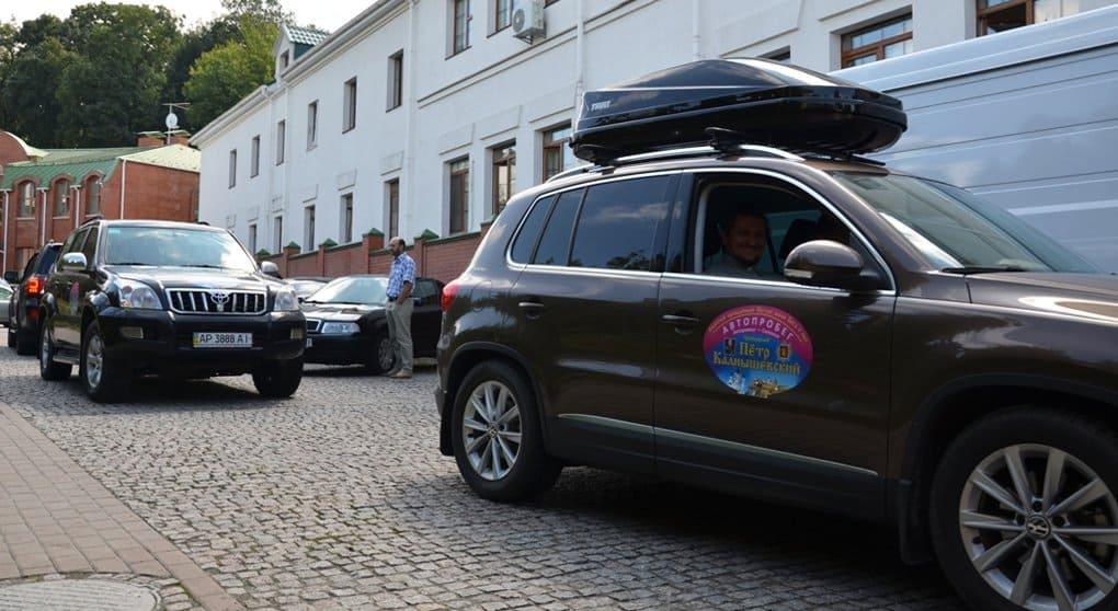 Начался российско-украинский паломнический автопробег