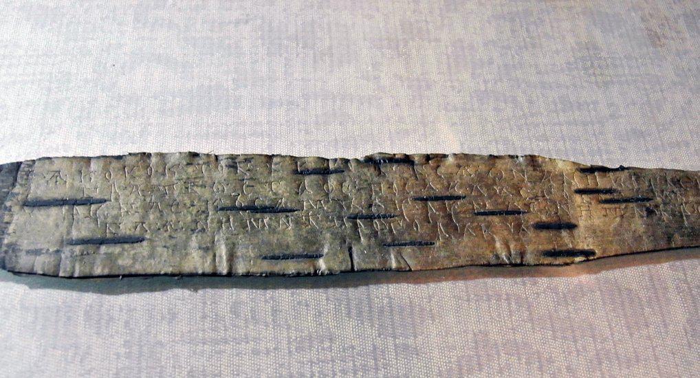 В Вологде впервые нашли берестяную грамоту