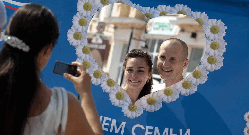 В России празднуют День семьи, любви и верности