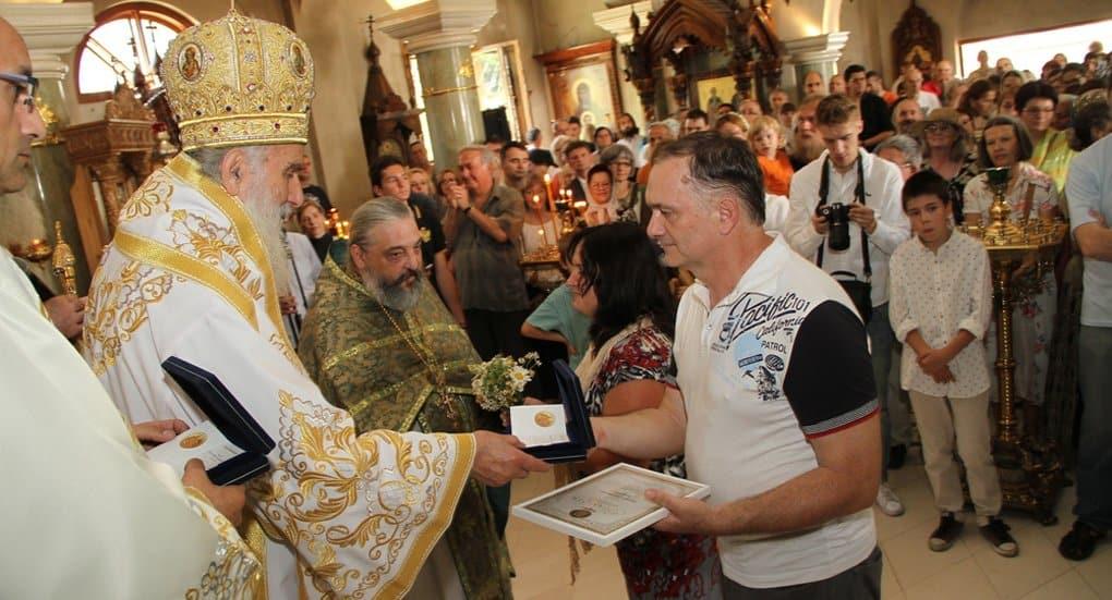 Впервые День семьи, любви и верности отметили в Сербии
