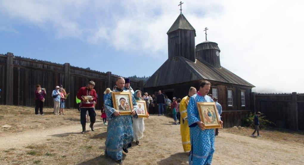 День Крещения Руси отпраздновали в русском форте в Калифорнии