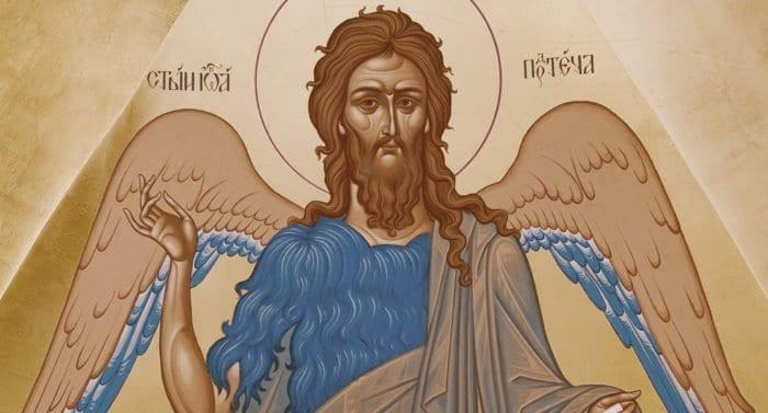 Православные празднуют Рождество Иоанна Предтечи