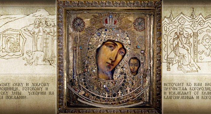 Православные празднуют явление Казанской иконы Божией Матери