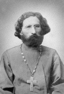 Священномученик Николай Пробатов