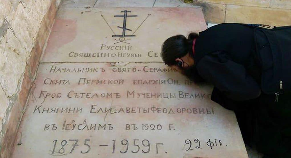 «Rublev.com» рассказывает о паломничестве по пути святой Елизаветы Федоровны
