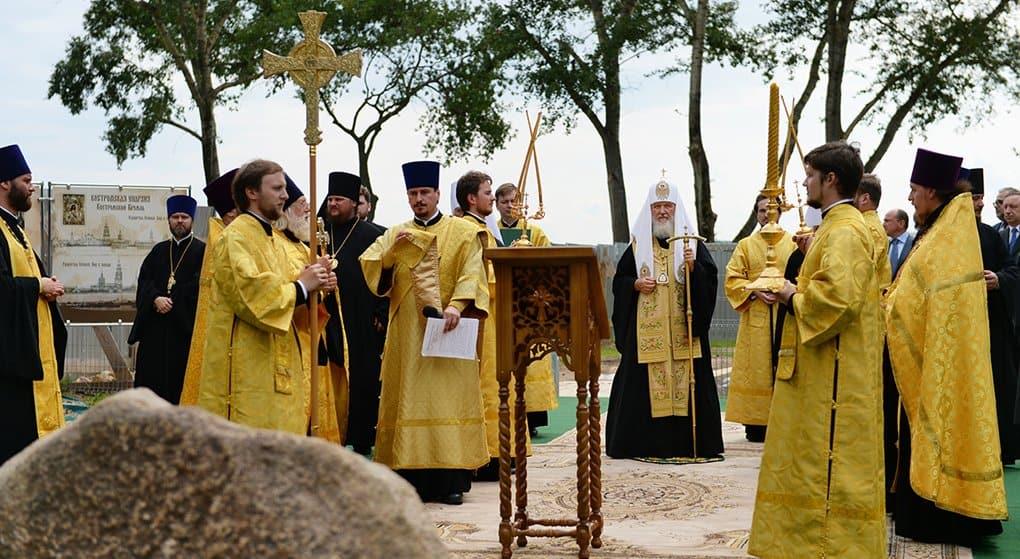 В Костромском кремле патриарх Кирилл заложил кафедральный собор