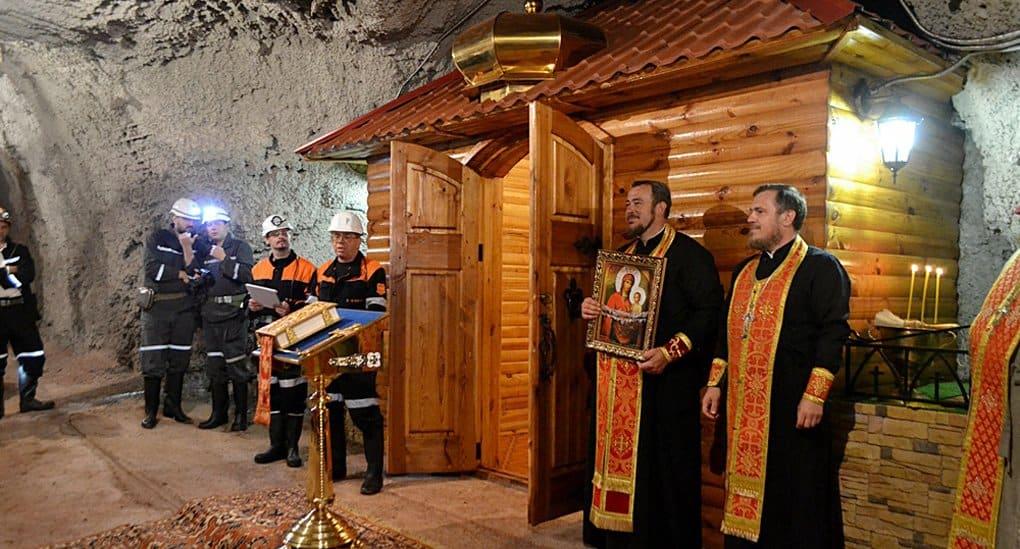 В Запорожье открыли самую глубокую в мире подземную часовню