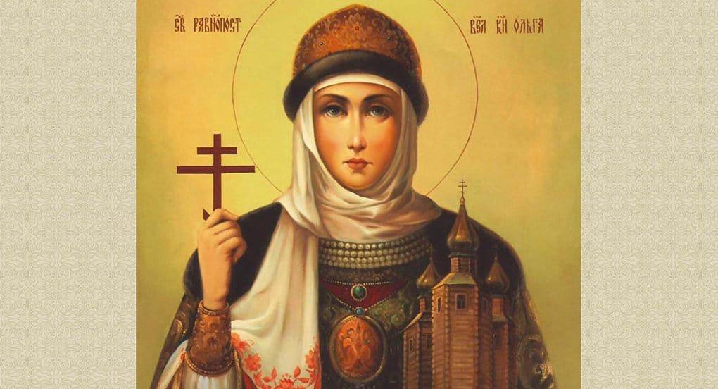 Православные празднуют память святой княгини Ольги
