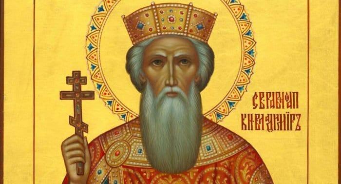 Православные празднуют память святого князя Владимира и Крещение Руси