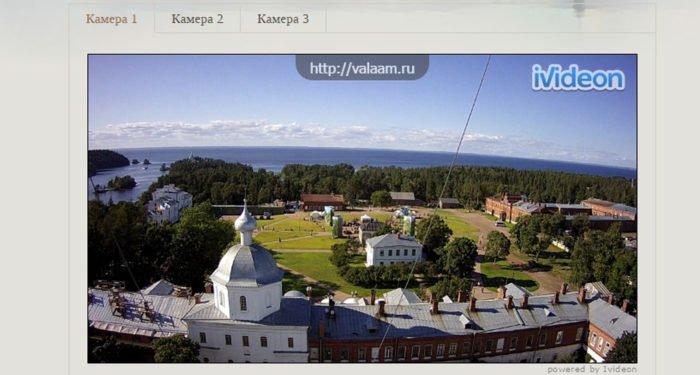 На Валаамский монастырь теперь можно посмотреть онлайн