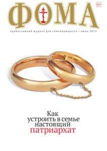 cover147 копия