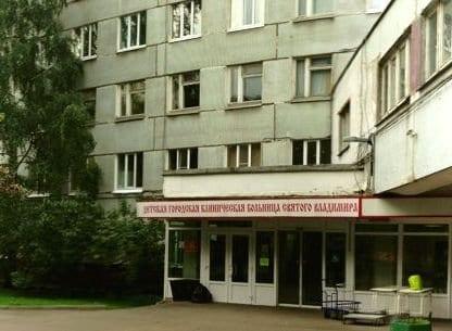 Детская больница святого Владимира