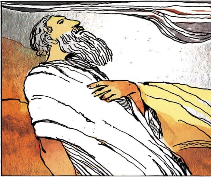 Пламенный пророк