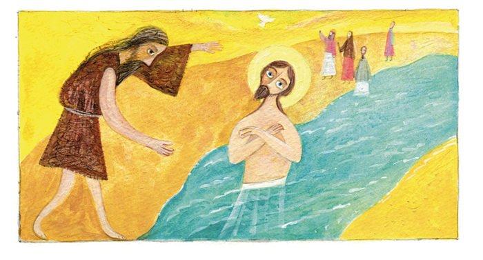 Пророк, Предтеча и Креститель