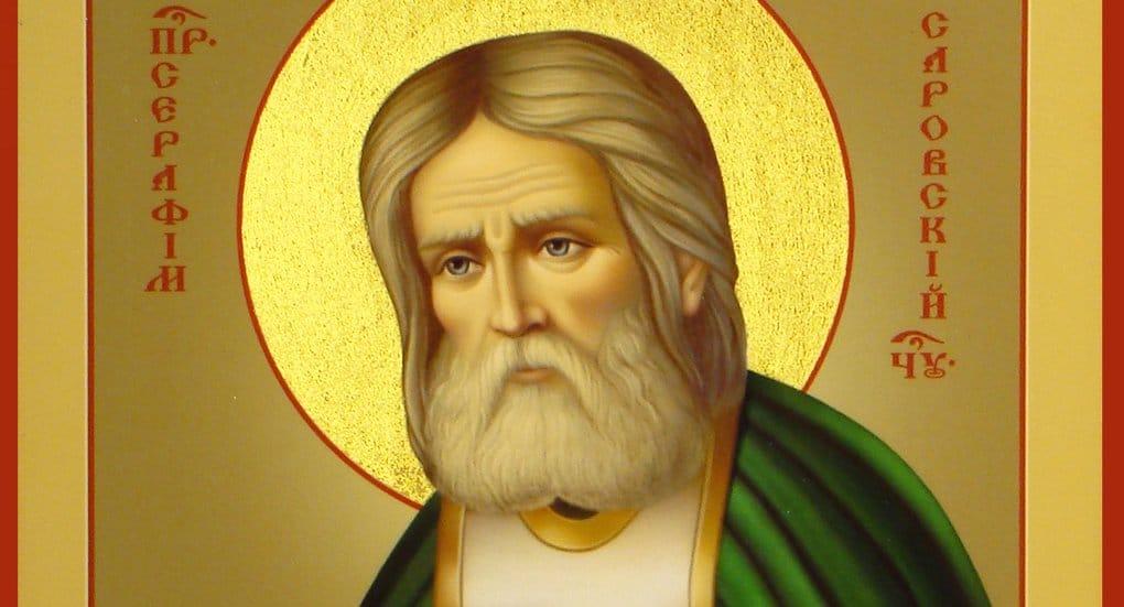 В честь какого святого пострижен прп. Серафим Саровский?