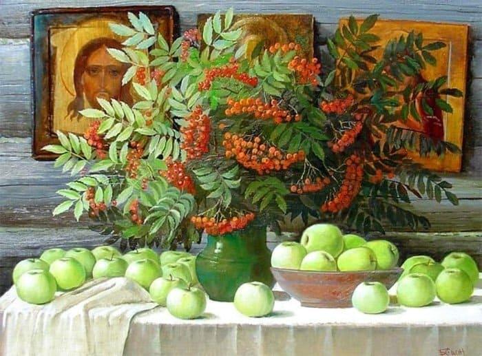 Белан Владимир Филимонович «Яблочный спас»