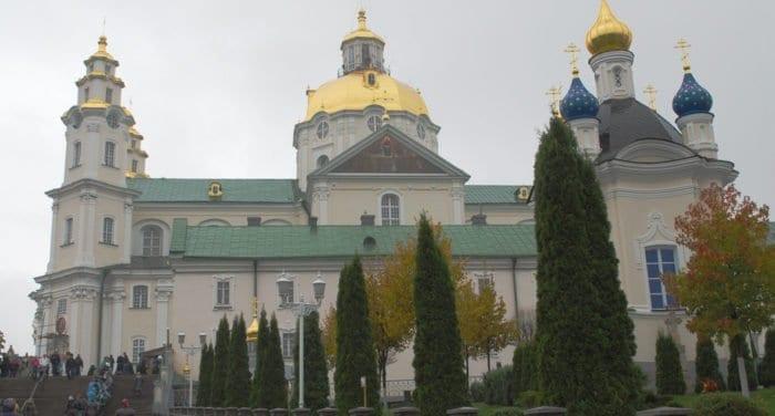 Почаев – Дом Пресвятой Богородицы
