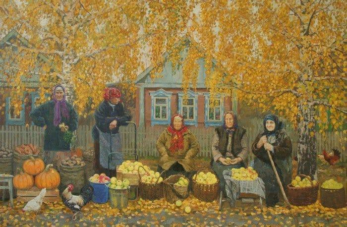 Янаки Владимир Викторович. «Щедрая осень»