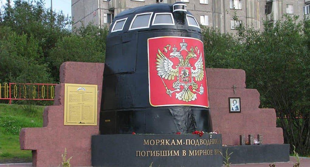 Память погибших на «Курске» почтили минутой молчания и молитвами