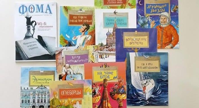 «Фома» открывает Интернет-магазин акцией ко Дню знаний