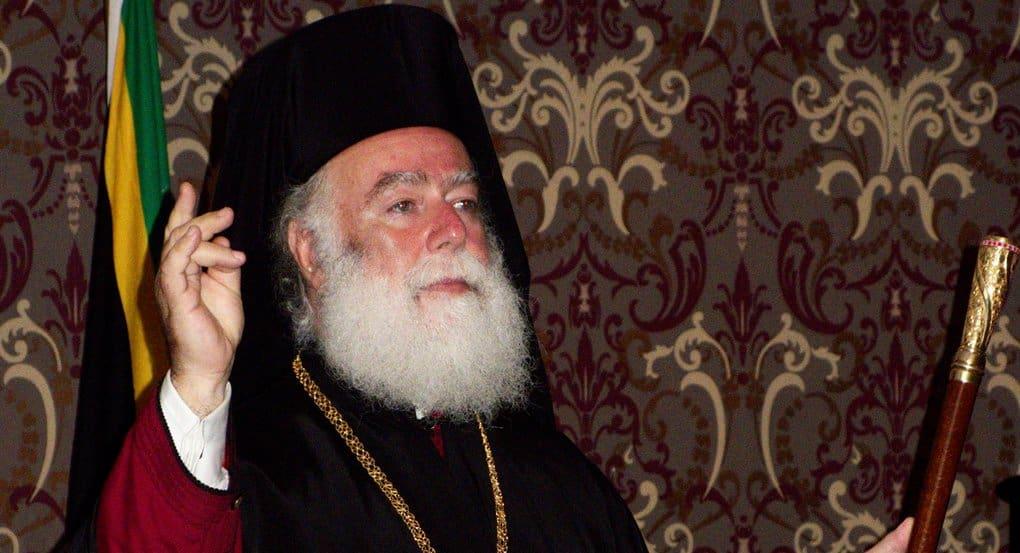 Россию в августе посетит патриарх Александрийский Феодор II