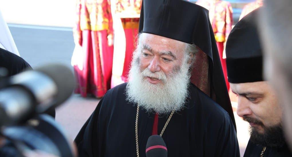 В Россию прибыл патриарх Александрийский Феодор II