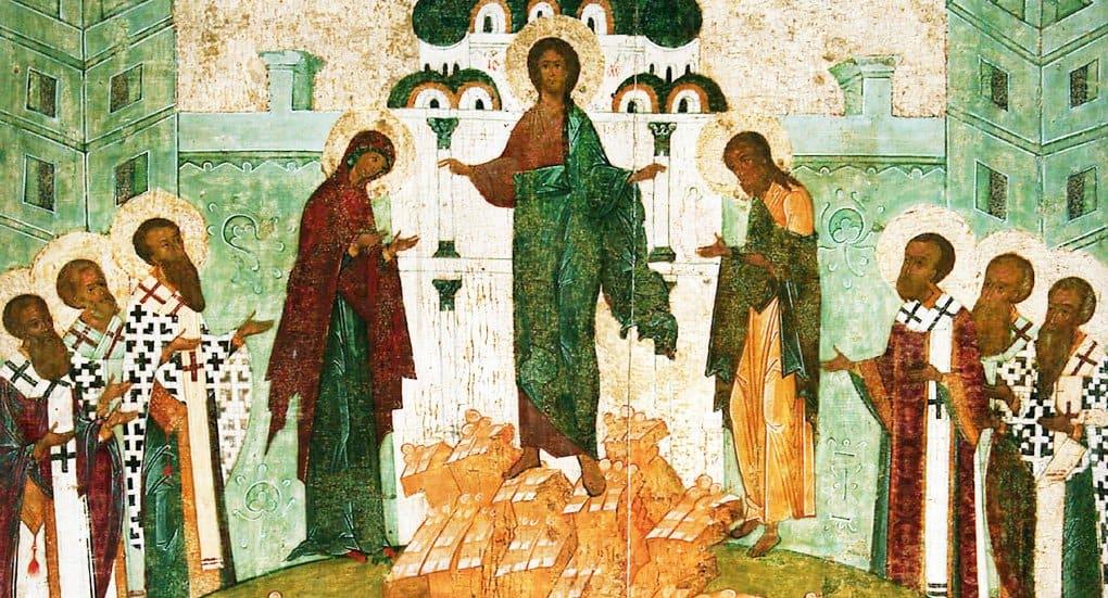 Происхождение честных древ Креста Господня (Медовый Спас)