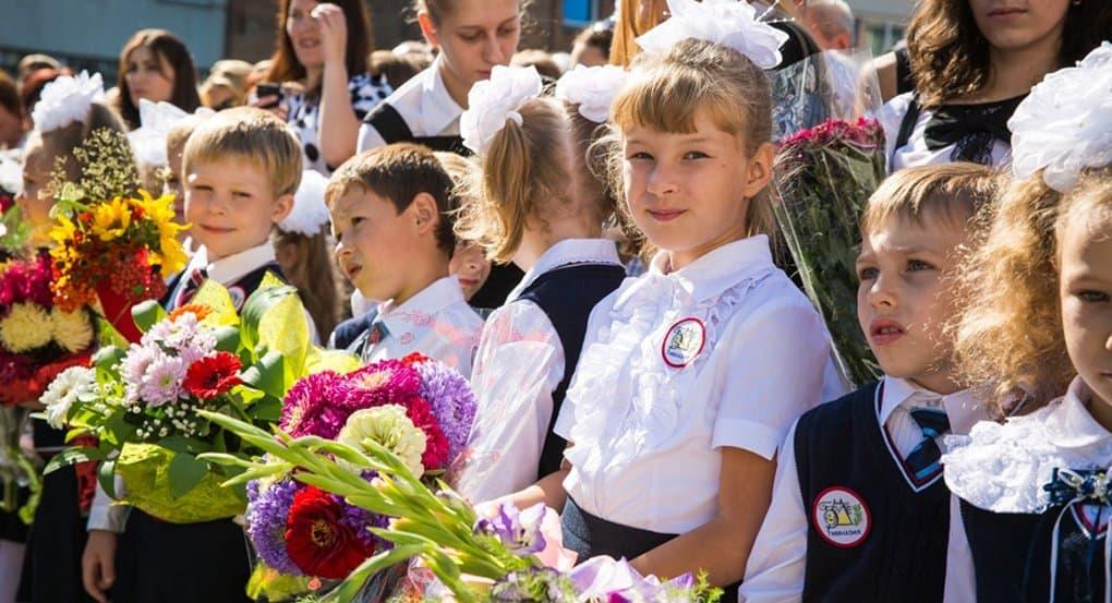 Российские школьники отправились за знаниями