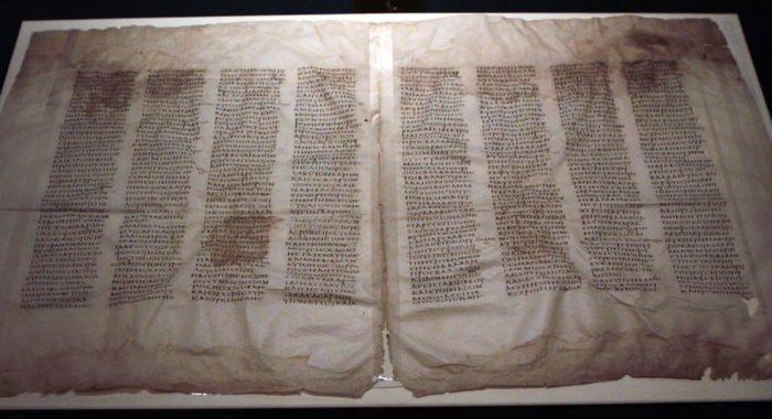Часть старейшей в мире Библии покажут в Британском музее