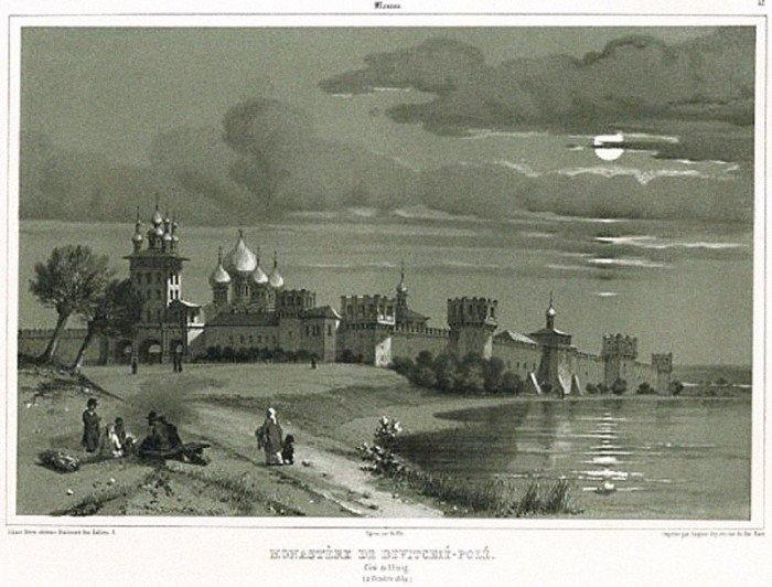 Новодевичий монастырь. Ночной вид (вид с северо-востока), 1848