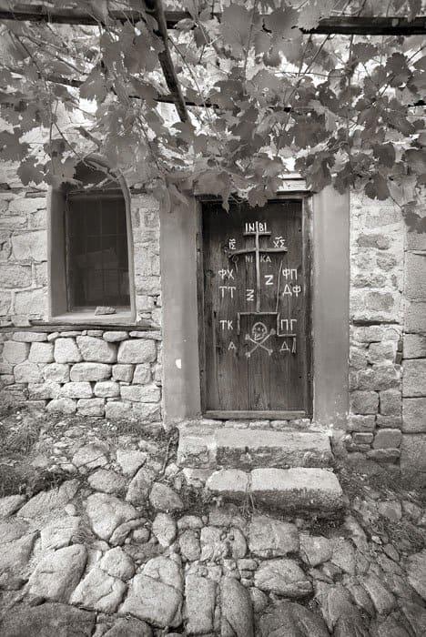 Церковь Пресвятой Троицы пустыни Новая Фиваида (Афон). Фото Валерия Близнюка