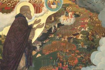 Молитва преподобного Сергия о даровании победы русскому воинству