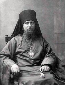 280px-Афанасий_(Сахаров)