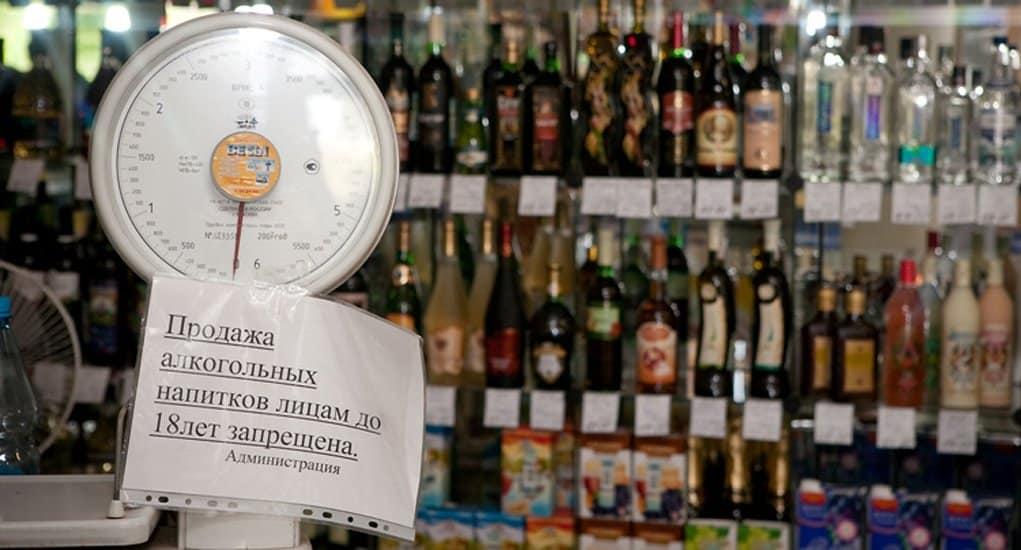 В России могут запретить продавать алкоголь тем, кто не достиг 21 года