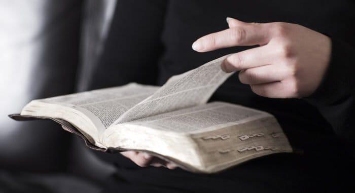Новый закон защитит священные тексты от признания их экстремистскими