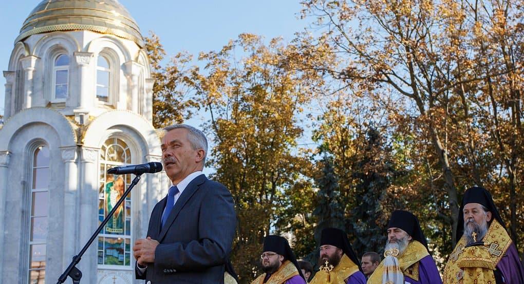 В центре Белгорода освятили часовню в честь князя Владимира