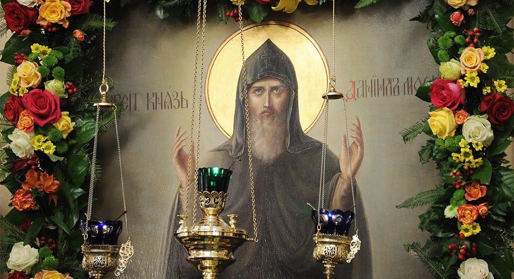 В программу Дня города Москвы предложили включить чествование Даниила Московского