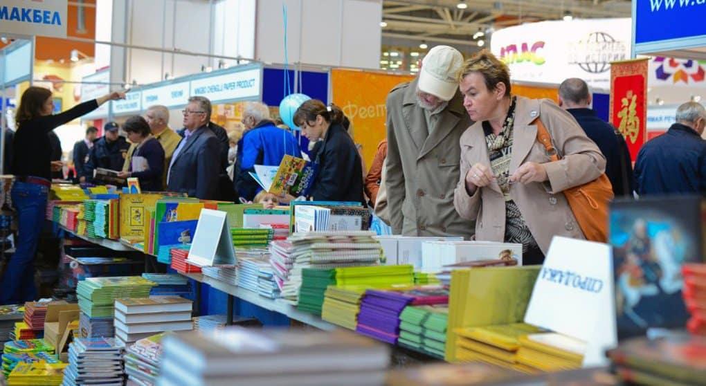 На ВДНХ открылась старейшая книжная ярмарка России
