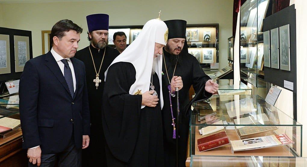В подмосковном монастыре патриарх открыл новый музей Библии