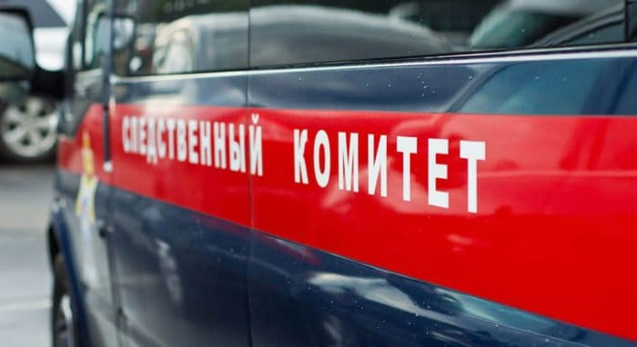 Образцы «екатеринбургских останков» исследуют в Москве за месяц-полтора