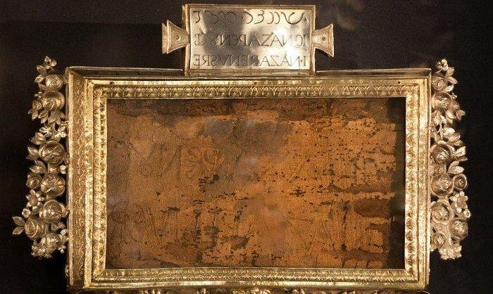 Табличка с Креста Господня в Риме: святыня или подделка?