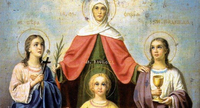 Церковь вспоминает святых Веру, Надежду, Любовь и матерь их Софию