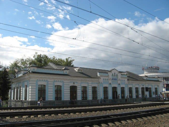 Железнодорожный вокзал Чехова