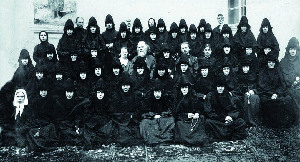 Священномученник Димитрий (Розанов)