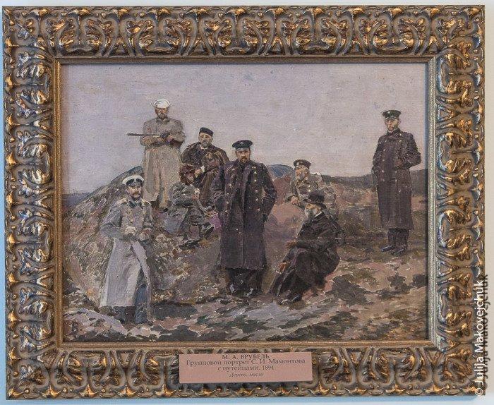 Мамонтов очень ценил М. А. Врубеля, всячески продвигал его, поскольку считал по-настоящему талантливым.