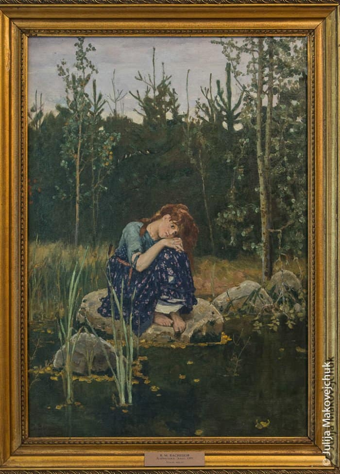 Пейзажные этюды к картине «Аленушка» В. А. Васнецов писал на берегу реки Вори в Абрамцеве и у пруда в соседней деревне Ахтырке.