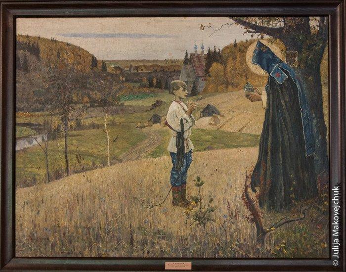 Зарисовки пейзажей к картине «Видение отрока Варфоломея» Нестеров писал, поселившись в деревне Комяково недалеко от Абрамцева. В молодые годы художник продал свою картину Третьякову, а позднее нарисовал ее повторно. Авторское повторение хранится в Абрамцеве.