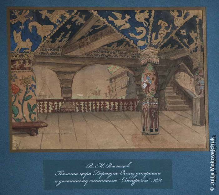 В. М. Васнецов. Палаты царя Берендея Эскиз декорации к спектаклю «Снегурочка»