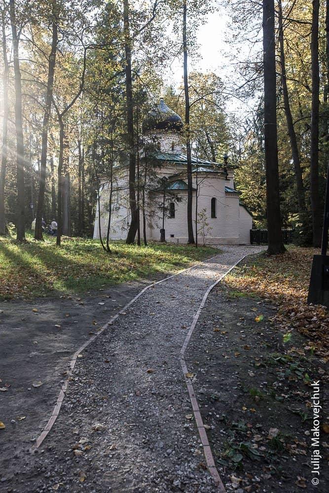 2015-09-23,A23K9396, Москва, Абрамцево, s