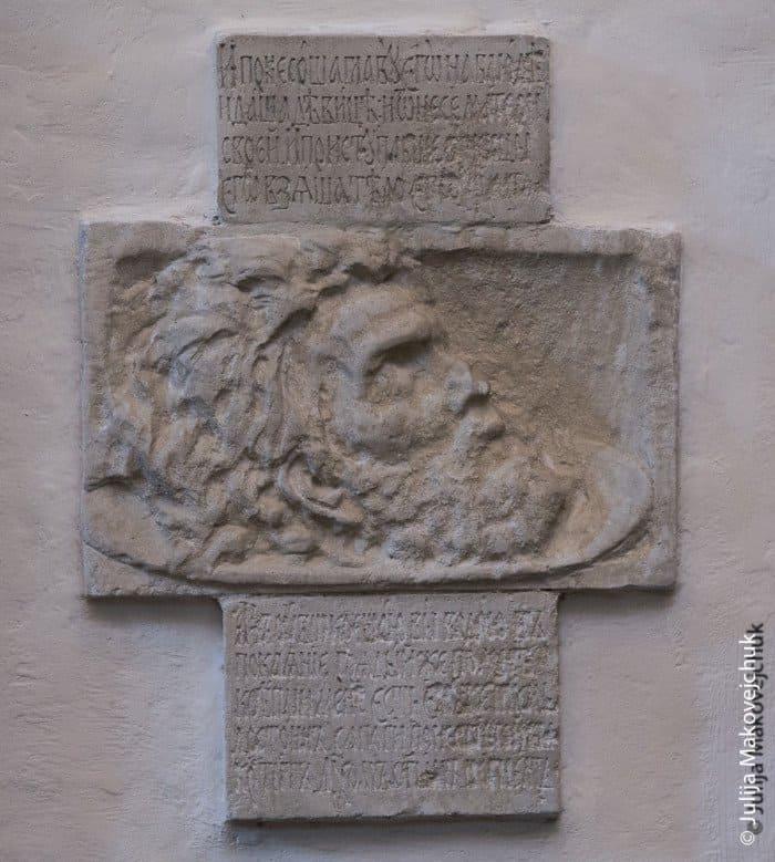 Барельеф святой главы Иоанна Предтечи — работа М. Антокольского.